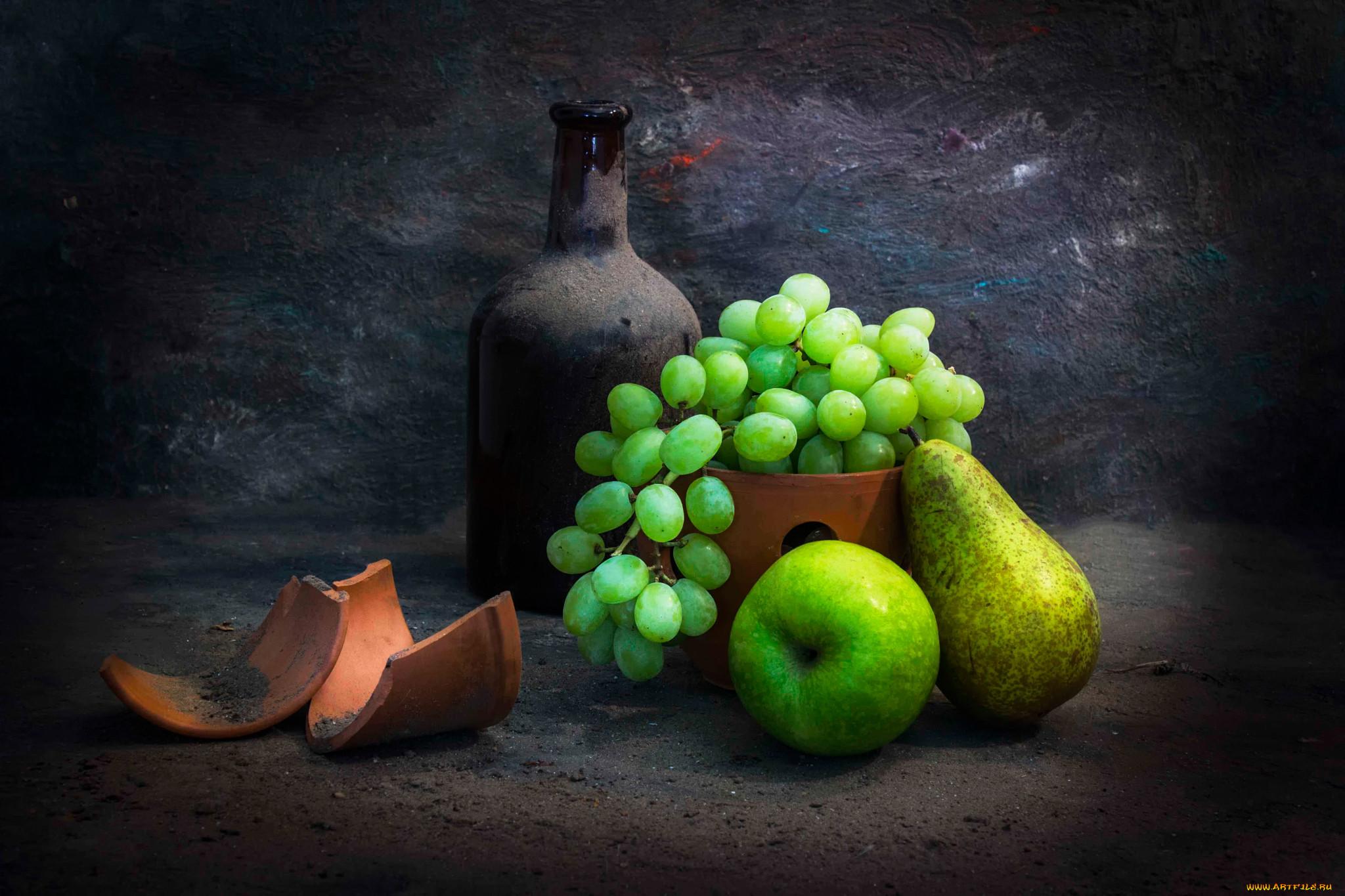 лес прятал натюрморты с бутылкой и фруктами фото танцевали нижнем